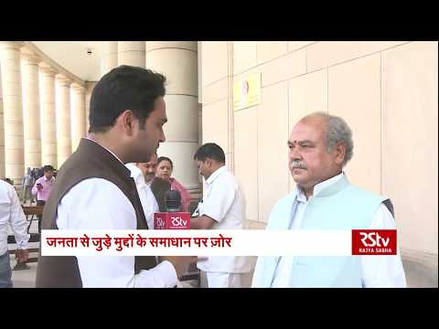 Will work to eradicate poverty, says newly elected BJP MP Narendra Singh Tomar