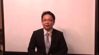 e-みらせん 第47回衆議院議員総選挙 大野敬太郎候補 設問① thumbnail