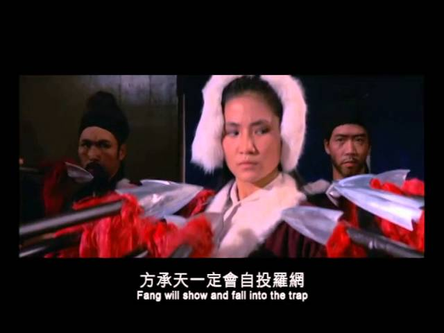Shadow Whip, The (1970) Shaw Brothers  **Official Trailer** 影子神鞭