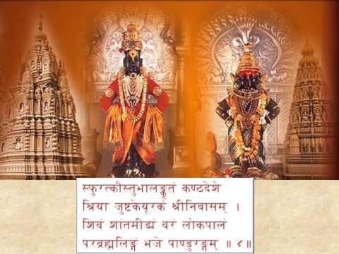 Repeat Swadhyay song!! bhavgeet !! वही सदा विजयी