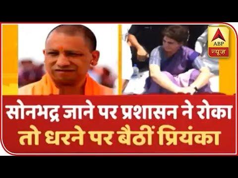 Priyanka-Yogi Battle Looms Over Uttar Pradesh | ABP News