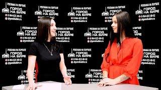 Женский час № 138: Гостья выпуска - Любовь Кошман (2018-11-24)