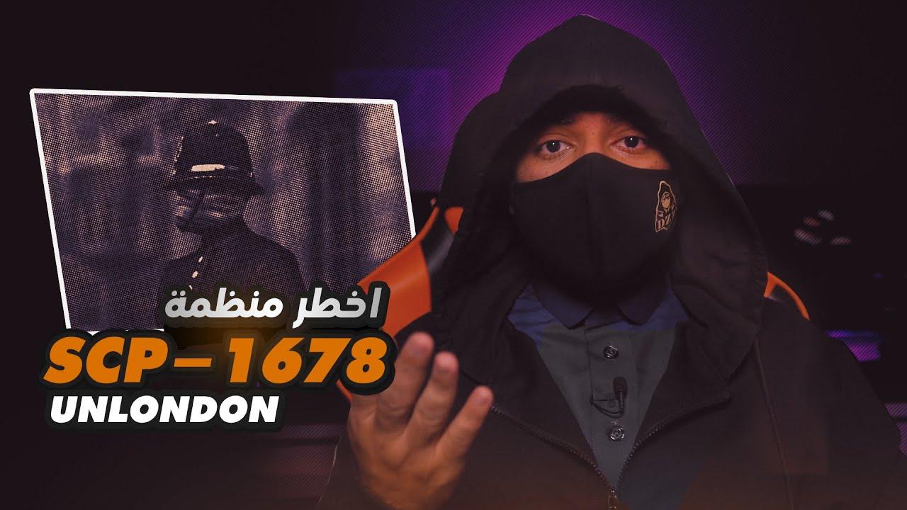 Download منظمة SCP   ترفع السرية الكاملة عن مدينة خارقة للطبيعة تحت مدينة لندن !!