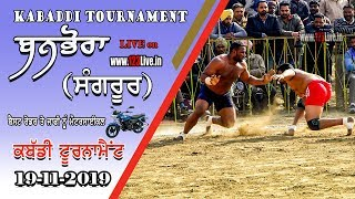🔴 (LIVE) BANBORA (SANGRUR) KABADDI TOURNAMENT 19-11-2019/www.123Live.in
