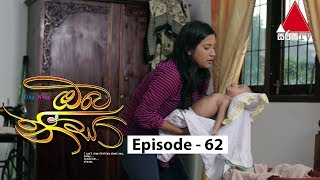 Oba Nisa - Episode 62 | 16th May 2019 Thumbnail