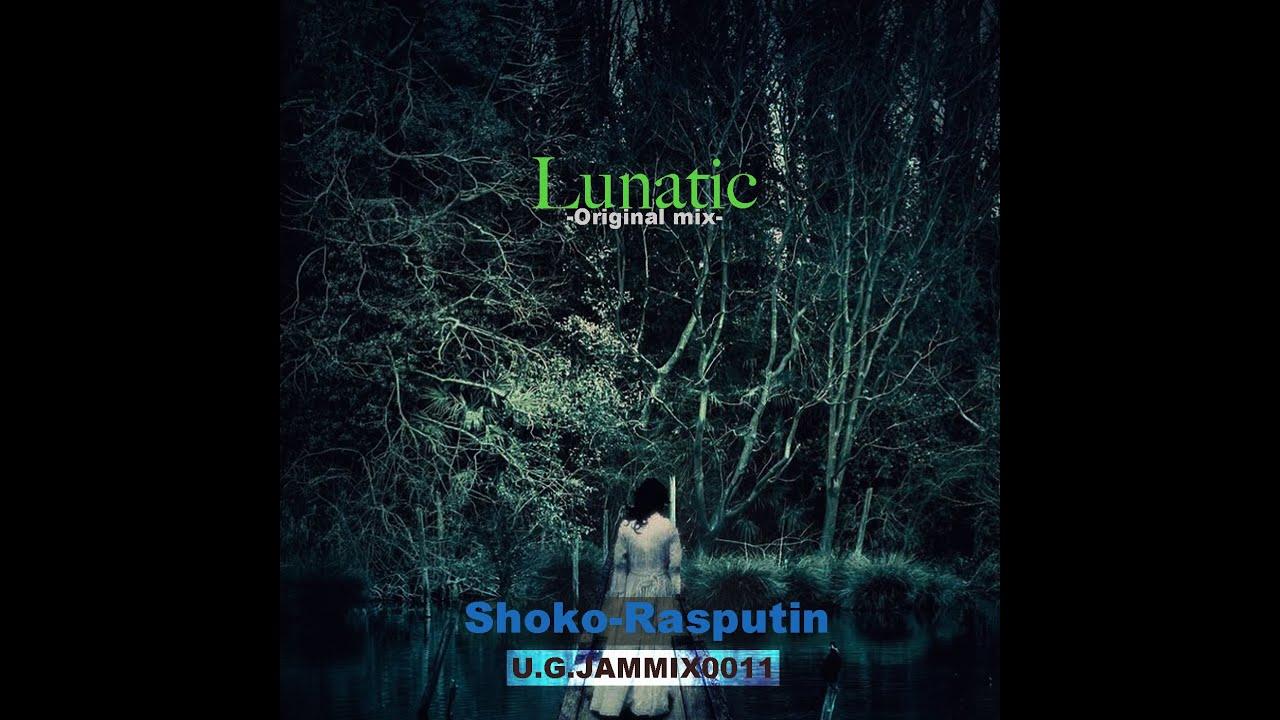 Download -*Lunatic* #Techno #IndustrialTechno #AcidTechno #TechnoLabel #HardTechno