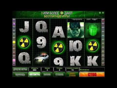 Новый бездепозитный бонус казино