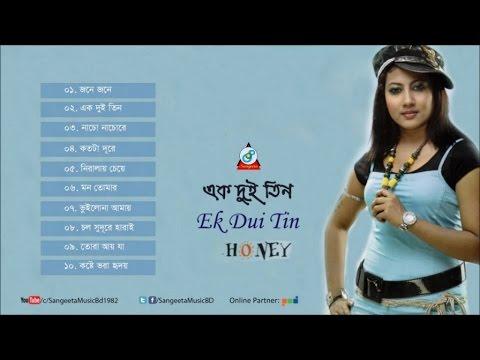 Lyric Telefilm Ek Jonaki Bipasha Tawkir Ringtone – Listen ...
