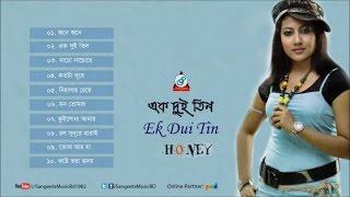 Honey - Ek Dui Tin - Full Audio Album | Sangeeta
