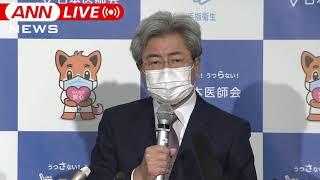 【ノーカット】医療逼迫「このままでは医療壊滅」 日本医師会会見 - YouTube