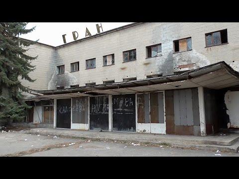 ЗАБРОШКИ. Завод Гран во Владикавказе