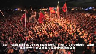 China's Most Welcomed Folk Singer Hao Yun(郝云) - It's Life (Shanghai Midi Music Festival 2013 Live)