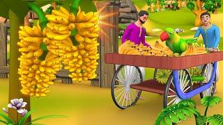 மாய தங்க வாழைப்பழம் தமிழ் கதை | Magical Golden Banana's Tamil Story - 3D Animated Stories