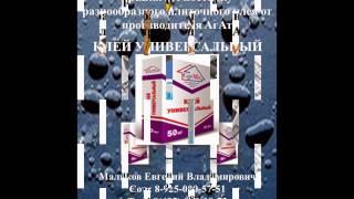 Пескобетон цена(, 2013-11-20T08:55:06.000Z)