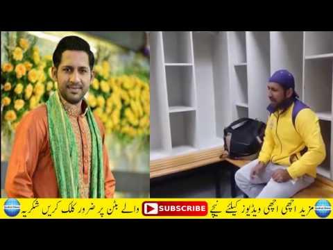 PSL Player 2017   Beautiful Naat Recite by Sarfraz Ahmed Cricketer PSL 2017 thumbnail