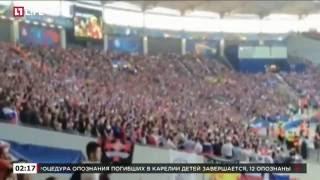 РОССИЯ с треском вылетела с ЕВРО-2016 / LIFE, 21.06.2016 год