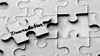 Перевод шаблонных документов - теория(В практике письменного перевода все текстовые документы обычно принято делить на три категории сложности...., 2016-08-20T17:43:16.000Z)