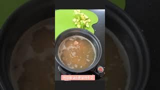 [호박만두된장찌개] 전기포트로 끓이기