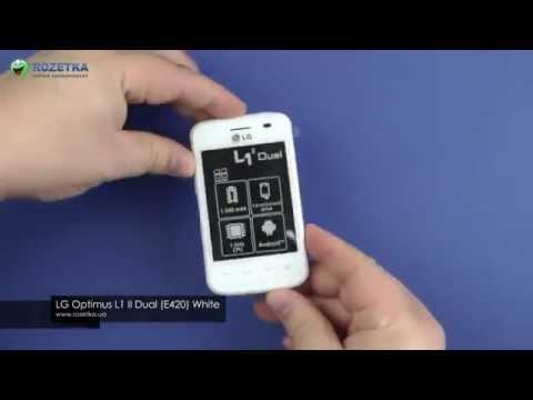 Детский сенсорный телефон LG Optimus L1 II Dual E420