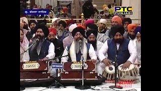 Har Jiyo Ape Leho | Bhai Ravinder Singh Ji |
