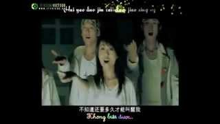 Sorry   Nhạc Hoa   YouTube