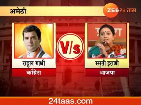BJP`s Smriti Irani To Contest From Amethi Against Rahul Gandhi