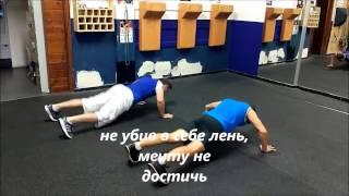 Бокс. Видео уроки, упражнения.