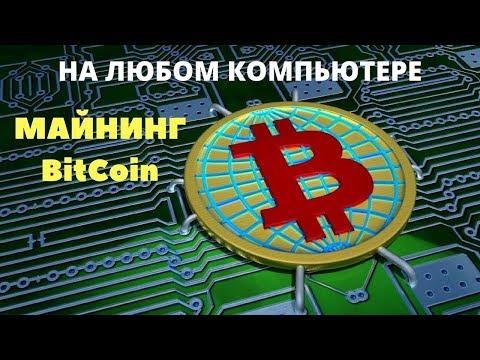 Заработай от 500 рублей в час. Не завтра, а прямо сейчас. Богатый студентиз YouTube · Длительность: 1 мин5 с