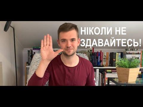 Новинки від #Книголав