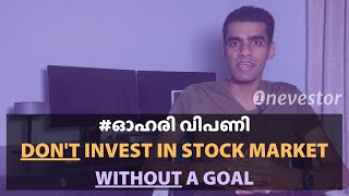#OneQuote: Here's Why You Should Have An Investment Goal [MALAYALAM / EPISODE #15]