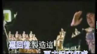 古巨基 - 勁歌金曲KTV