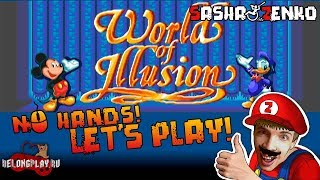 World of illusion Gameplay (Chin & Mouse Only) (FULL)