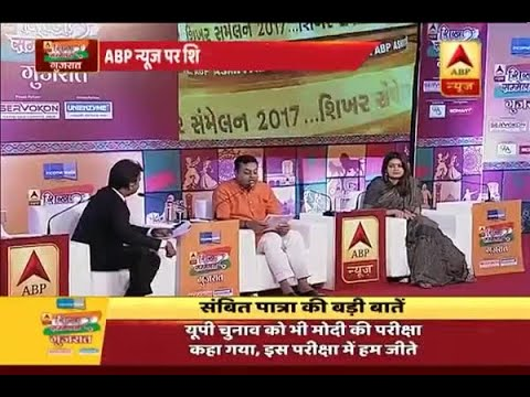 Sambit Patra at Gujarat Shikhar Sammelan: On Dec 18 EVM allegations will again come up and