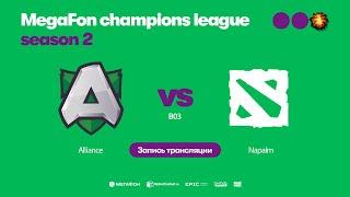 Alliance vs Napalm, MegaFon Champions League, bo3,game 1 [Lum1Sit vs Maelstorm]