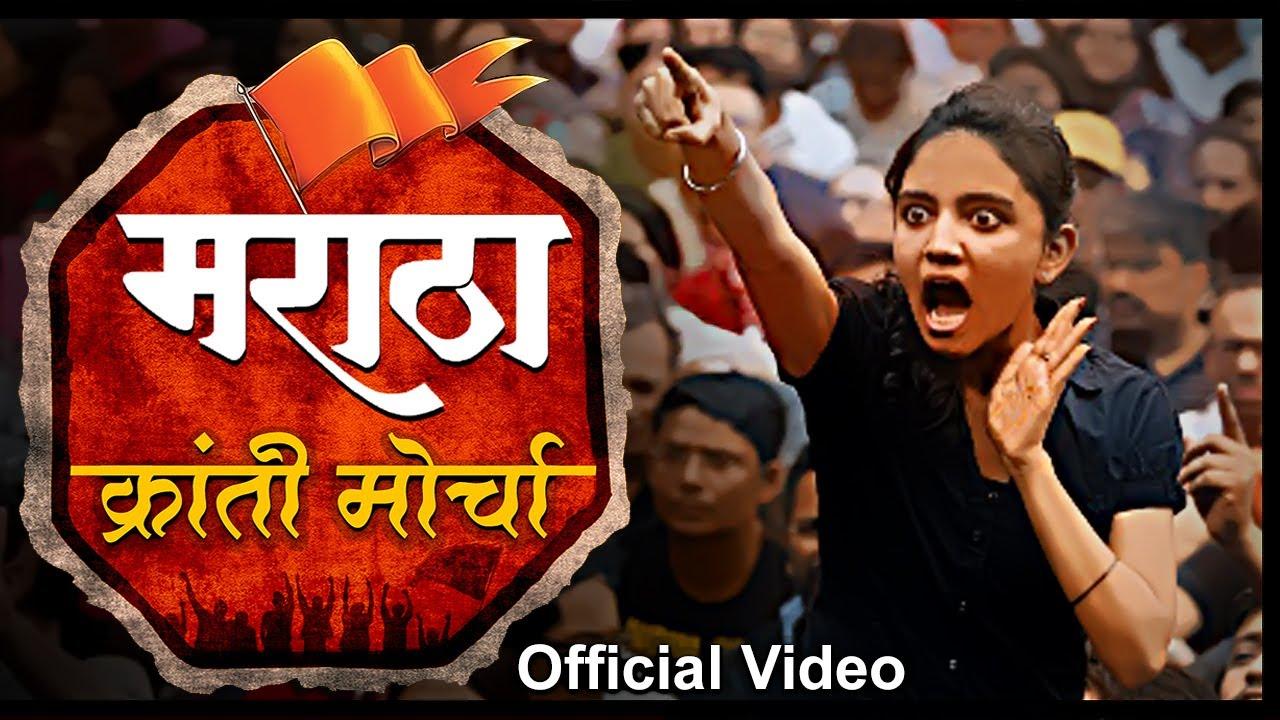 maratha kranti hd