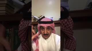 من تاريخ الدولة السعودية الثالثة ح 2اسباب معركة الصريف