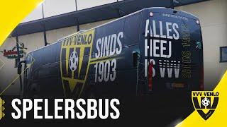 Nieuwe spelersbus