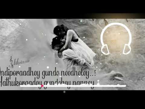 Undiporaadhey Sad Version BGM Ringtone || CineFIX India