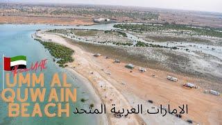 Umm Al Quwain Beach  أمّ القيوين UAE دولة الإمارات العربية المتحدة Mavic Pro