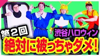 第1回↓ https://www.youtube.com/watch?v=dPk5oMNOV_c 【最新情報】 ユ...