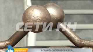 Самый большой кошелек Нижнего Новгорода подарили молодоженам(, 2015-06-11T16:31:08.000Z)