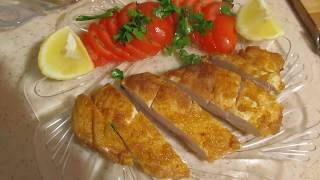 Сочный куриный шницель от моего турецкого мужа!