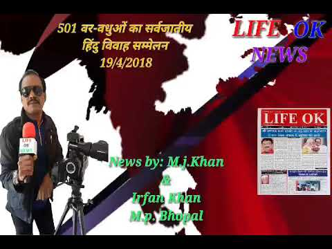 LIFE OK NEWS M.j.Khan & Irfan khan M.p. Bhopal..