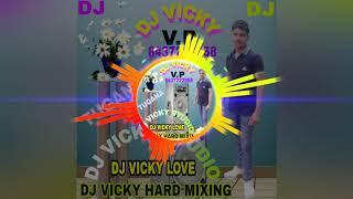 Lagi Aaj Sawan Ki Phir Wo Jhadi Hai DJ Vicky remix