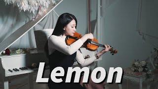 米津玄師「Lemon / レモン」小提琴演奏 - 黃品舒 Kathie Violin cover