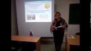 ФГОС: результаты освоения ФГОС на курсе В.Окулич-Казарина