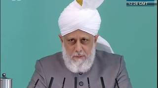 Bengali Translation: Friday Sermon 31st August 2012