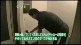 2009年 前川和也 サンフレッチェ常石ジュニアユース監督 ドキュメント.