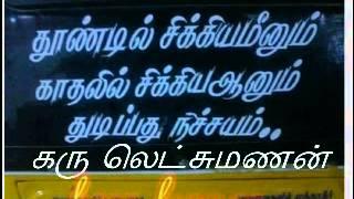 kadhal kayangale sad songs