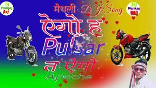 Ago ha Pulsar ago ha Apache sasur ji ke dugo Beti Dono go main Gachi Bhojpuri DJ song Pankaj remix